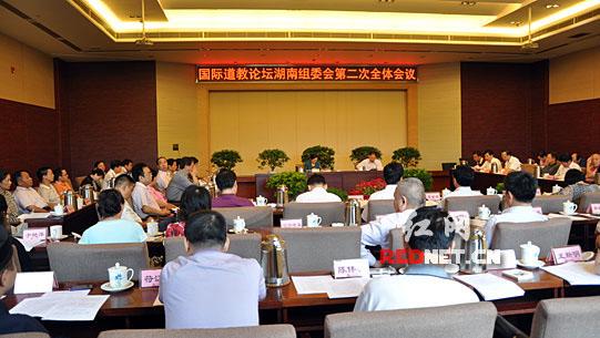 国际道教论坛将在衡阳市南岳衡山举行