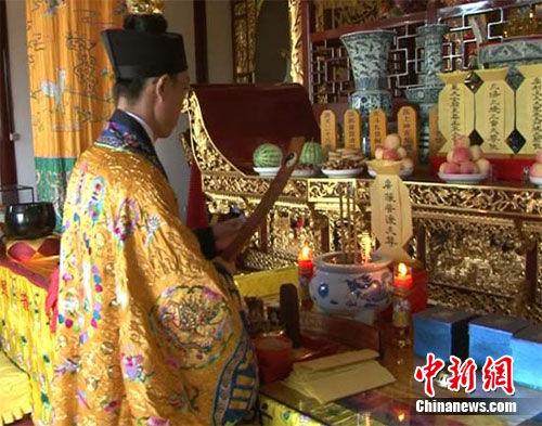 七省宫观接力中国道教举办盛大法会祈佑福泽