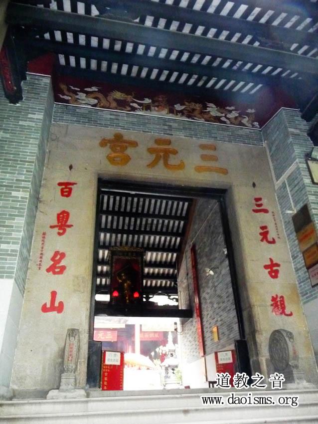 门内是灵宫殿,供奉有护法神王灵官。