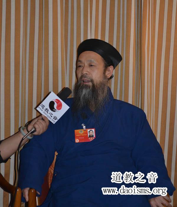 中国道教协会副会长、武当山道教协会会长李光富道长