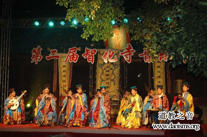 西安都城隍庙鼓乐社参加第二届智化寺音乐节