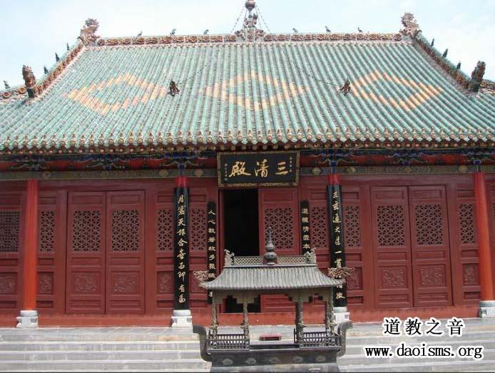 中原千年道观炼真宫