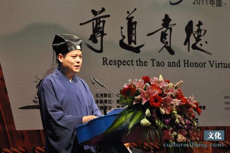 中国道教协会副会长上海钦赐仰殿主持丁常云道长在国家道教论坛发言
