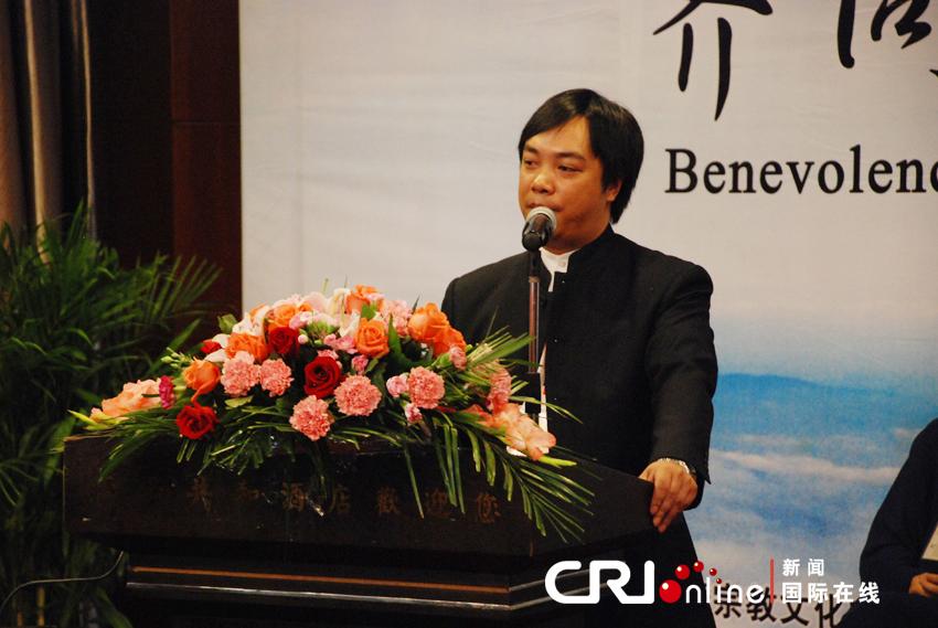国际道商文化研究院院长李海波出席论坛并发言。 丁洁帅 摄