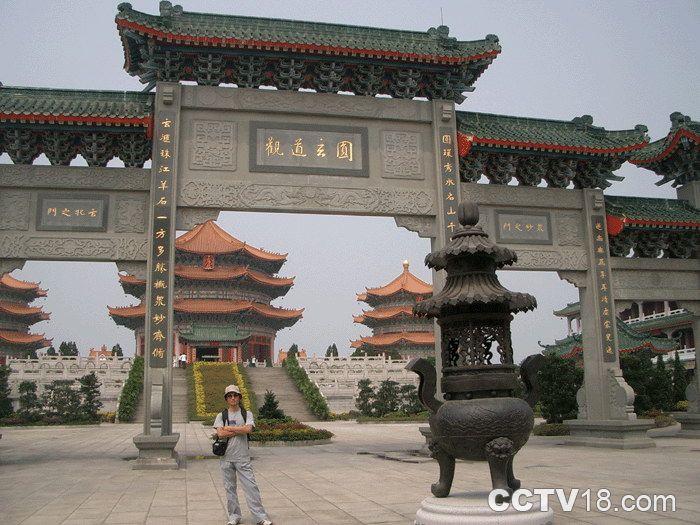 广州圆玄道观