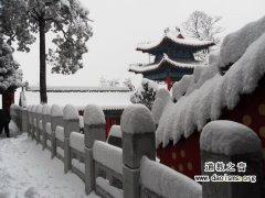 昆嵛山春雪(图库)