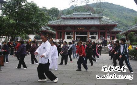 道源圣城资讯网:http://info.taoholycity.com