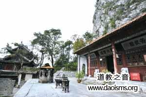 贵州贵阳城东仙人洞道观
