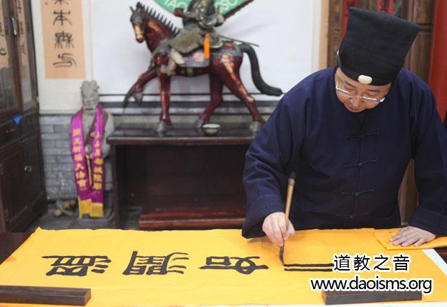 杨旭:浅议道家思想对中国书法的影响