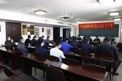 河北道教协会第三届二次会长(扩大)会16日在京召开