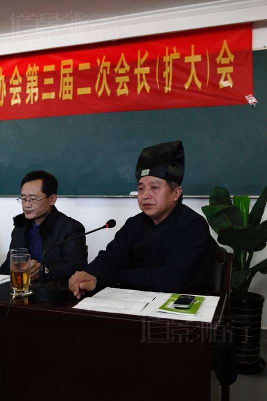 河北道教协会第三届二次会长(扩大)会