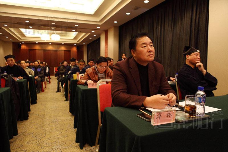 北京市宗教局谭林副局长出席论坛