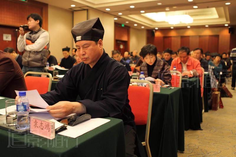中道协副秘书长、北京道协副会长、北京东岳庙住持袁志鸿道长