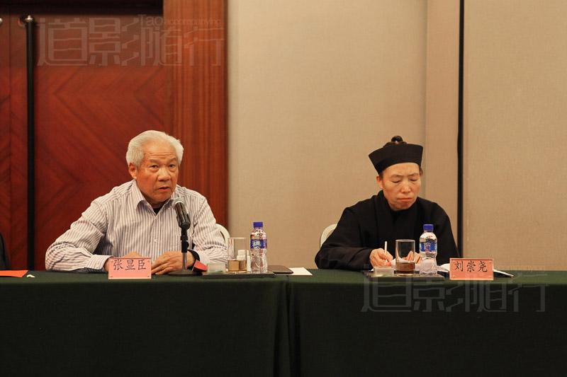 著名老中医张显臣在分论坛讲话,右为北京道协副会长、通州佑民观住持刘崇尧道长