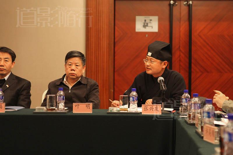中国道教协会文化研究室副处级研究员、 居庸关都城隍庙住持张兴发道长在分论坛发言