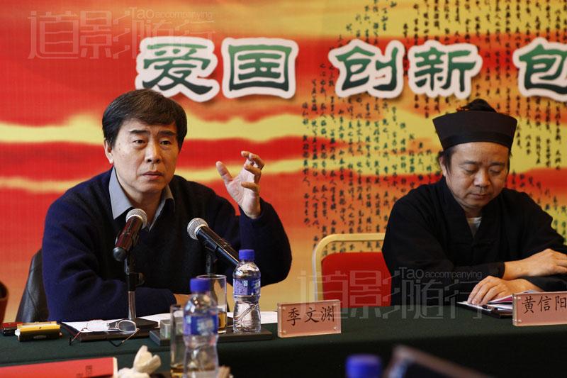 北京市政协民宗委季文渊副主任季文渊在分论坛讲话