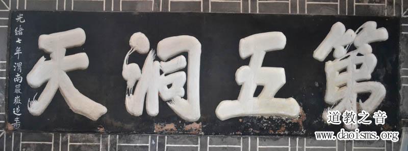 四川青城山精美图库赏析