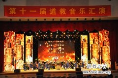上海城隍庙道乐团参加广州道教文化节