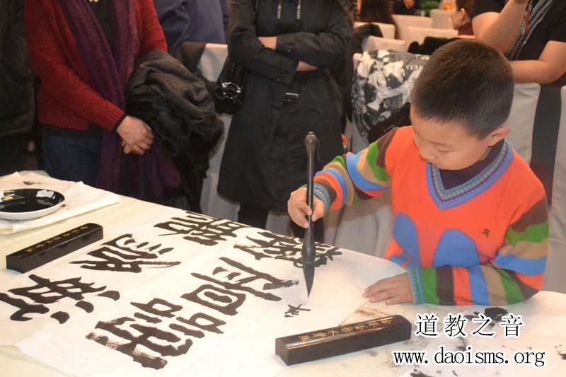2011年北京市道教协会道家书画艺术委员会年会现场笔会