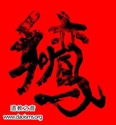 武汉长春观主办相亲长春观、情定元宵节活动