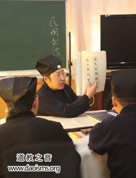 杨旭道长谈道家书法与养生