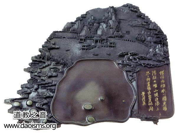 陈国源谈对弘扬中华砚文化的理解和感悟