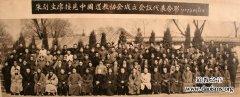 <b>解放后中国道教历次活动老照片(</b>
