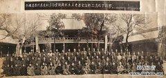 1958年全國道教代表在北京白云觀前合