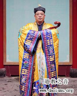 嗣汉天师府住持张金涛道长