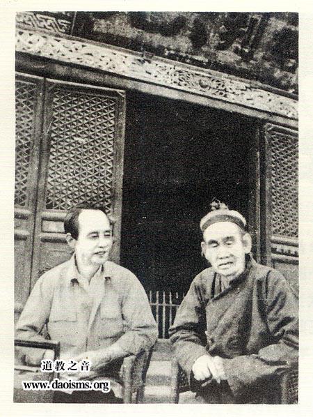 武当山道教协会名誉会长王教化道长