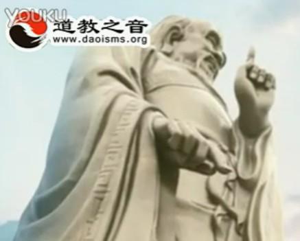 首届老子文化节宣传片——老子篇
