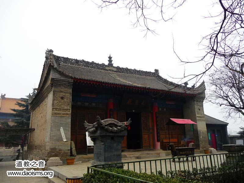 陕西户县重阳宫