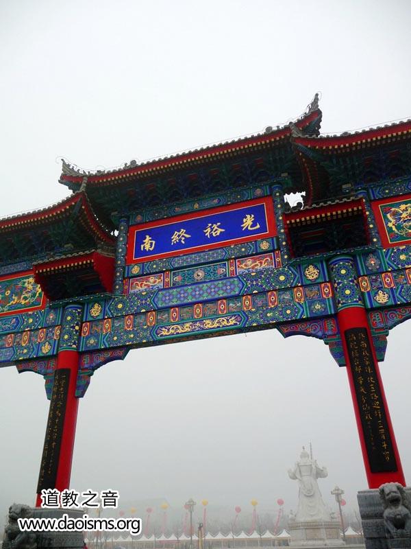 赵公财神庙