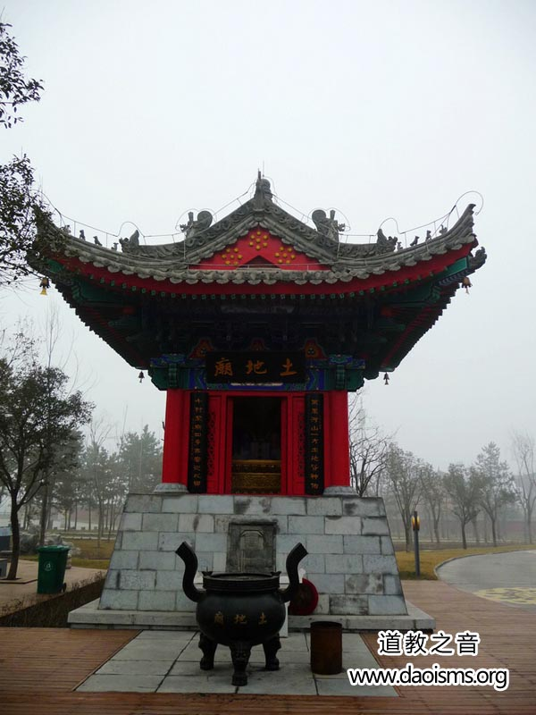 赵公财神庙土地庙
