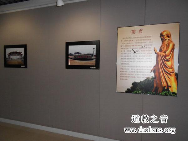 第一届西安楼观- 西安老子文化节.道文化主题摄影作品展