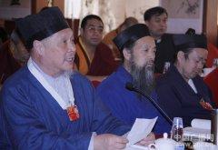 参加2012年政协会议的道教代表们
