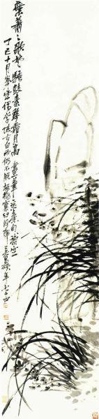 吴昌硕《墨兰图》