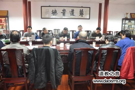 上海市民族宗教委赴市道教协会视察
