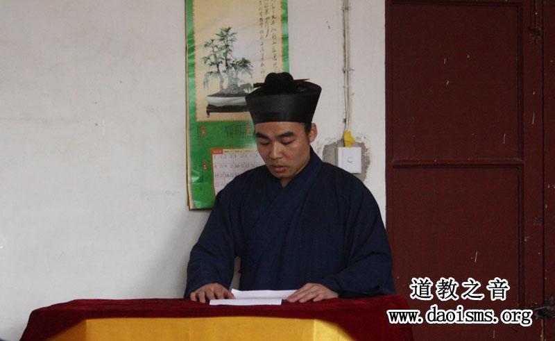办公室主任李信道道长宣读任法融会长贺电