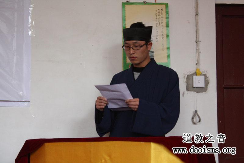 学员代表袁罗征道长发言