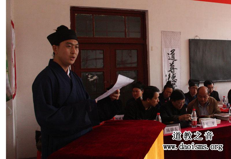 教师代表杨诚澜道长发言