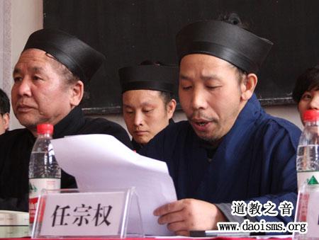 2012届湖北道教协会武汉道教高功音乐学习班情况汇报