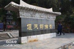 武汉大道观(图库)