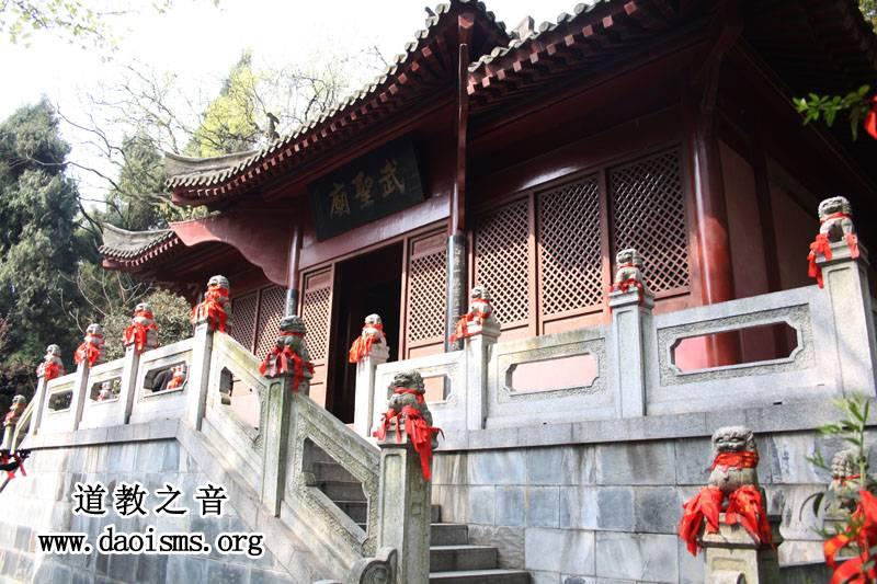 武汉大道观武圣庙