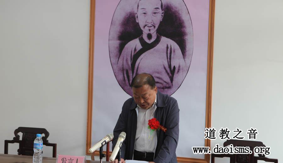 傅山学社成立大会于山西太原中华傅山园隆重召开