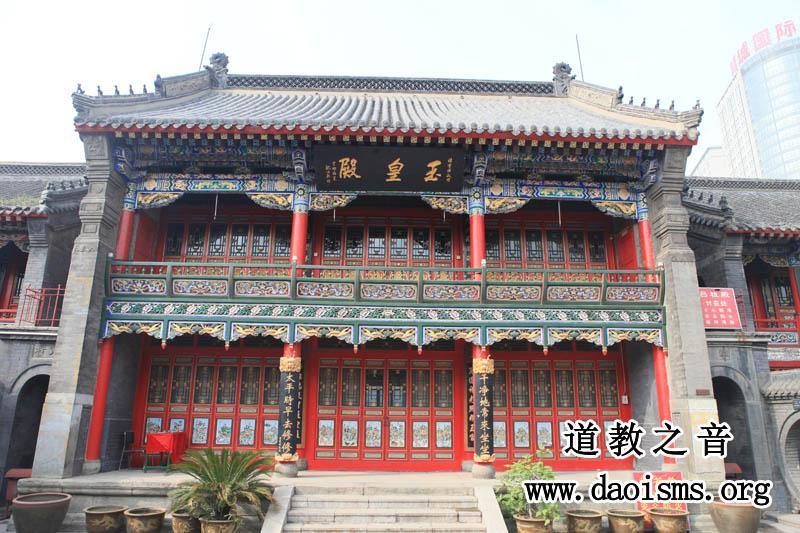 沈阳太清宫玉皇殿