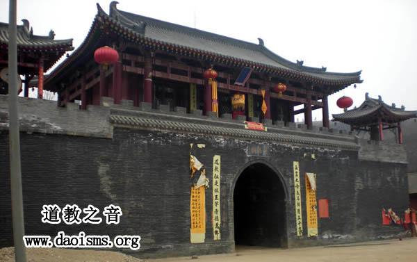 西安周至县丹阳观