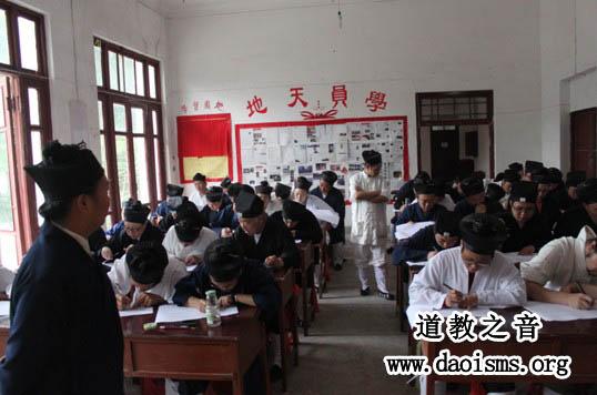 武汉高功班第一次考试