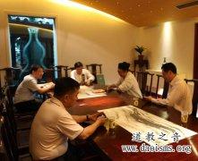 首届中国道教文化音乐展演--暨迎国庆-祈太平音乐晚会将于9月上演