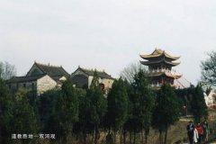 安徽双河观